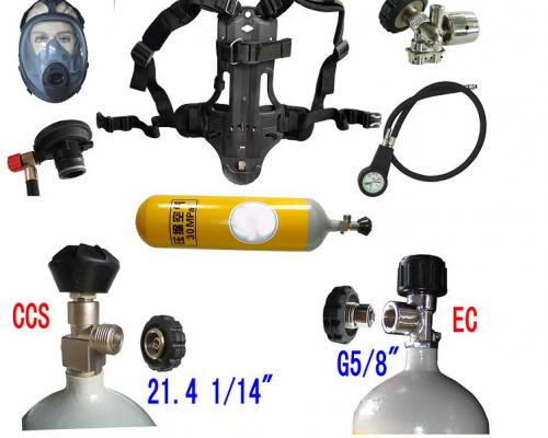 钢瓶呼吸器、EC呼吸器
