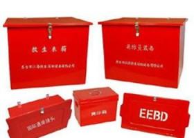 消防员装备箱