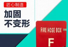 FIRE HOSE BOX玻璃钢水龙带箱