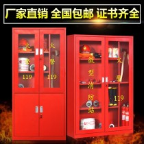 微型消防柜